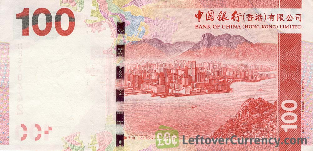 100 Hong Kong Dollars Bank Of China 2010 Issue Exchange Yours