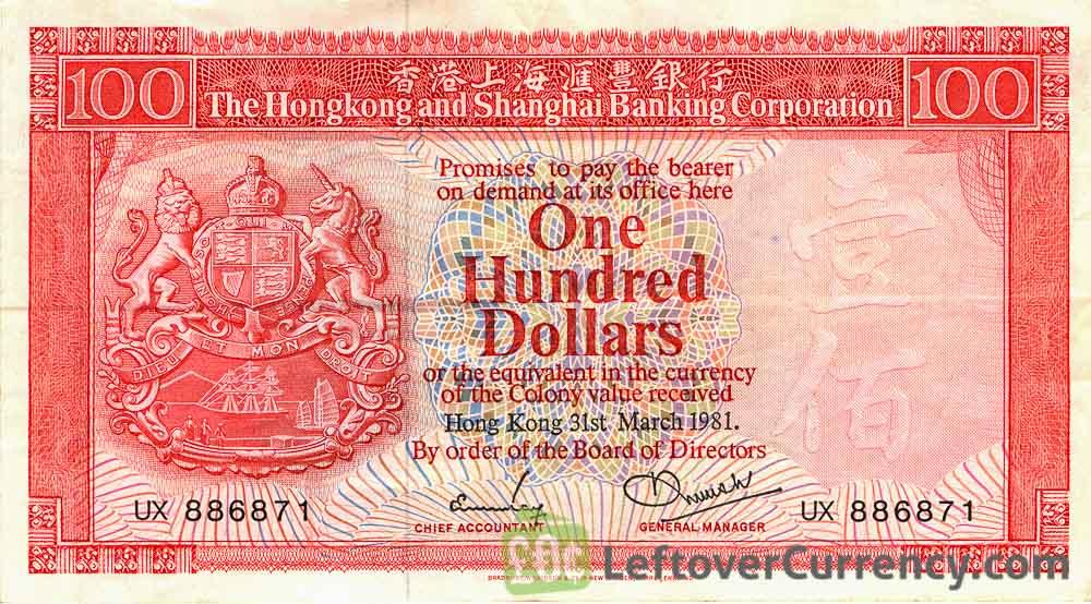 100 Hong Kong Dollars banknote (HSBC 1972-1983)