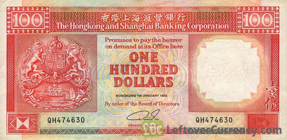 100 Hong Kong Dollars Hsbc 1985 1992 Exchange Yours For Cash