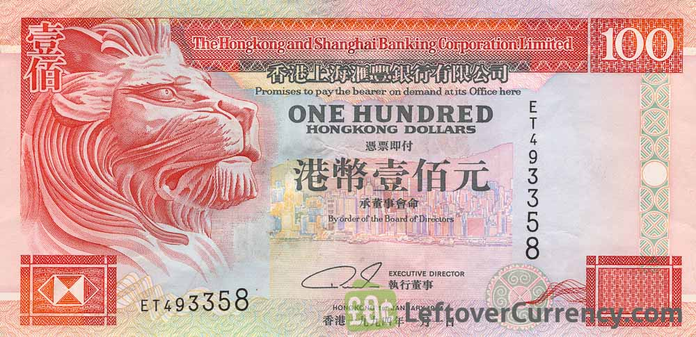 100 Hong Kong Dollars (HSBC 1993-1999) - Exchange yours for cash