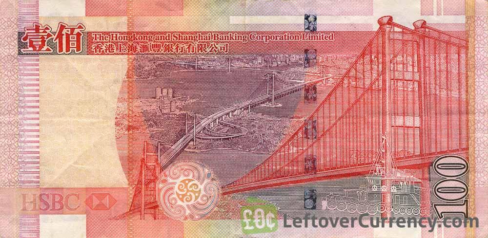 100 Hong Kong Dollars banknote (HSBC 2003 issue)