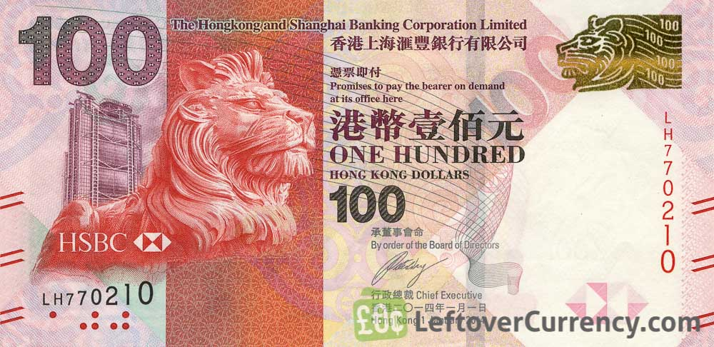 100 Hong Kong Dollars Hsbc 2010 Issue Exchange Yours For Cash
