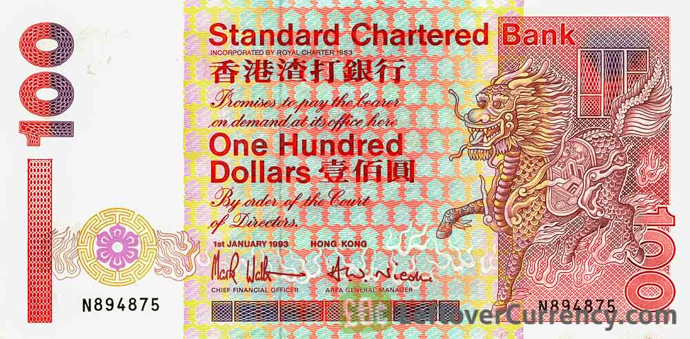 100 Hong Kong Dollars banknote (Standard Chartered Bank 1993 issue)