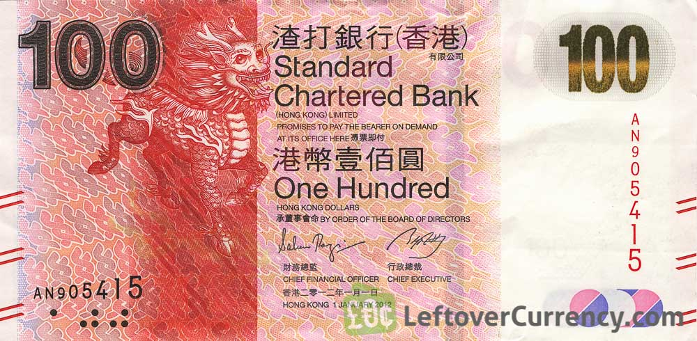 100 Hong Kong Dollars banknote (Standard Chartered Bank 2010 issue)