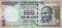 100 Indian Rupees banknote (Gandhi)