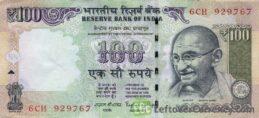 100 Indian Rupees banknote (Gandhi)