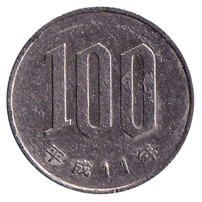 100 Anese Yen Coin Exchange Yours