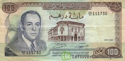 100 Moroccan Dirhams banknote (1970 issue)