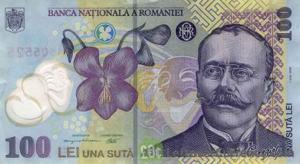 100 Romanian Lei banknote (Luca Caragiale)