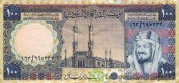 100 Saudi Riyals banknote (King Faisal)