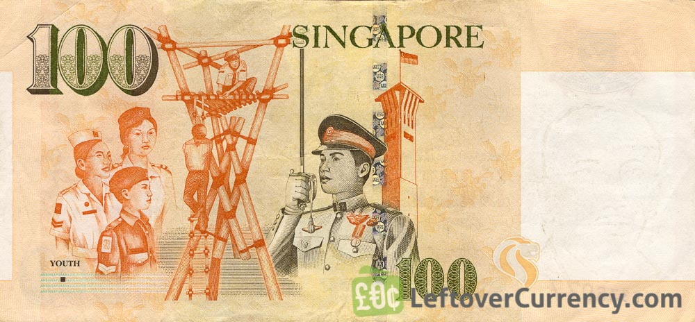 100 Singapore Dollars banknote (President Encik Yusof bin Ishak)