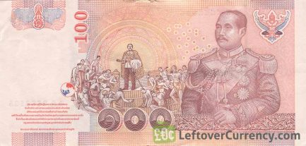 100 Thai Baht banknote (Improved security features)