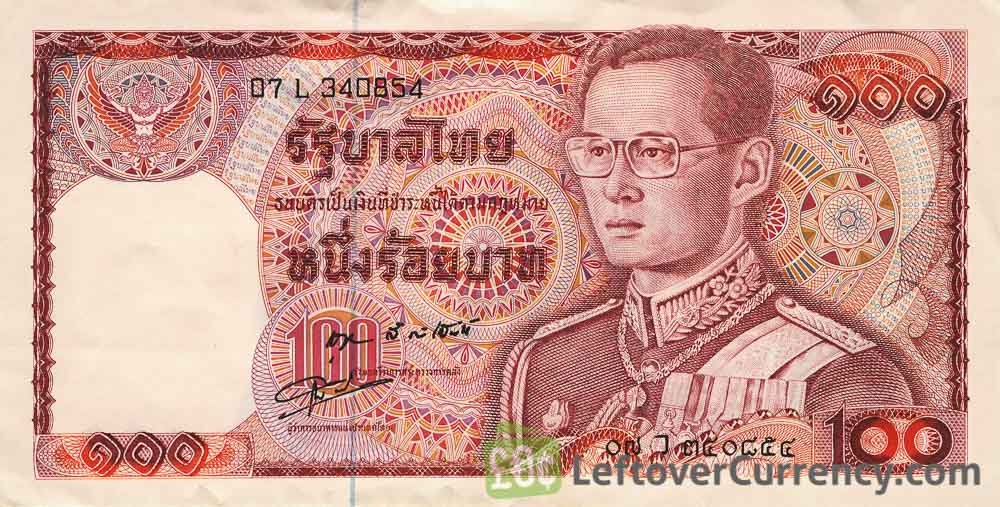 100 Thai Baht banknote (King Rama IV Field Marshal)