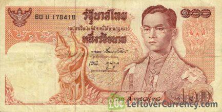 100 Thai Baht banknote (Young King Rama IX)
