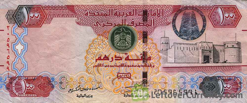 100 UAE Dirhams banknote