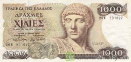 1000 Greek Drachmas banknote (Apollo)