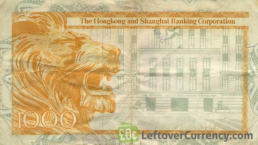 1000 Hong Kong Dollars banknote (HSBC 1977-1983)