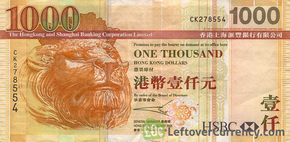 1000 Hong Kong Dollars banknote (HSBC 2003 issue)