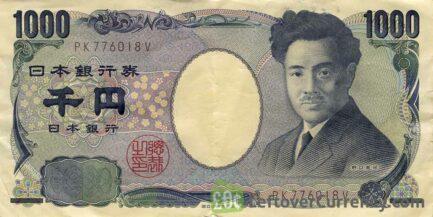 1000 Japanese Yen banknote (2004 series Hideo Noguchi)