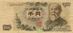 1000 Japanese Yen banknote (Hirobumi Ito)