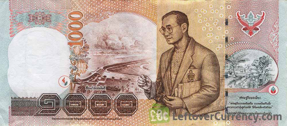 1000 Thai Baht banknote (Improved security features)