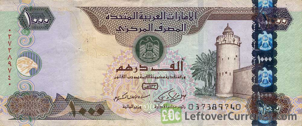 1000 UAE Dirhams banknote