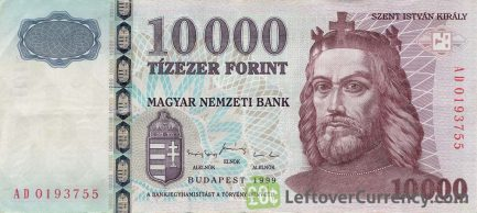 10000 Hungarian Forints banknote (King St. Stephen)