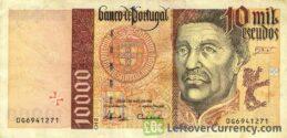 10000 Portuguese Escudos banknote (Infante Don Henrique)