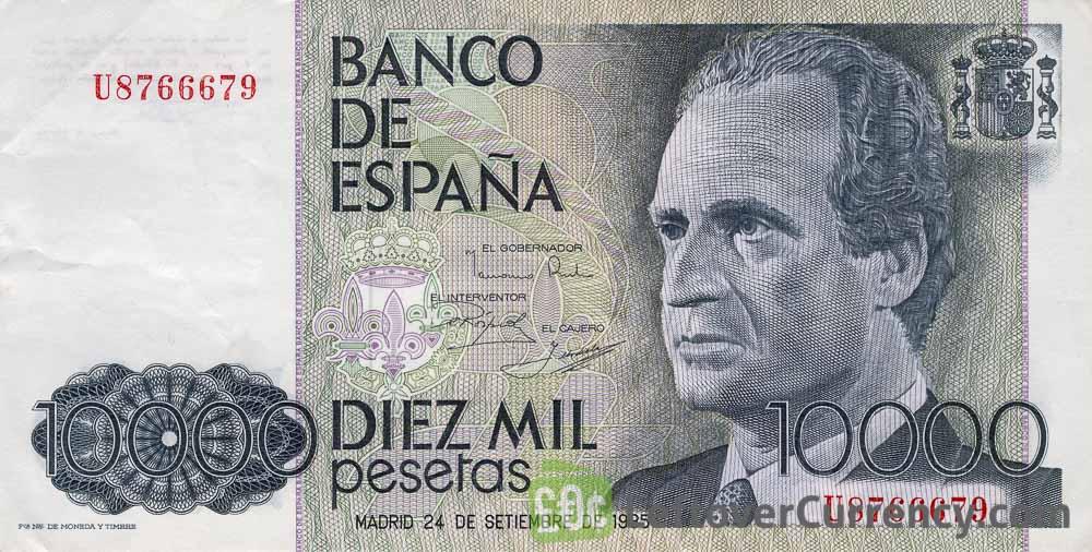 10000 Spanish Pesetas banknote (Felipe Prince of Asturias)