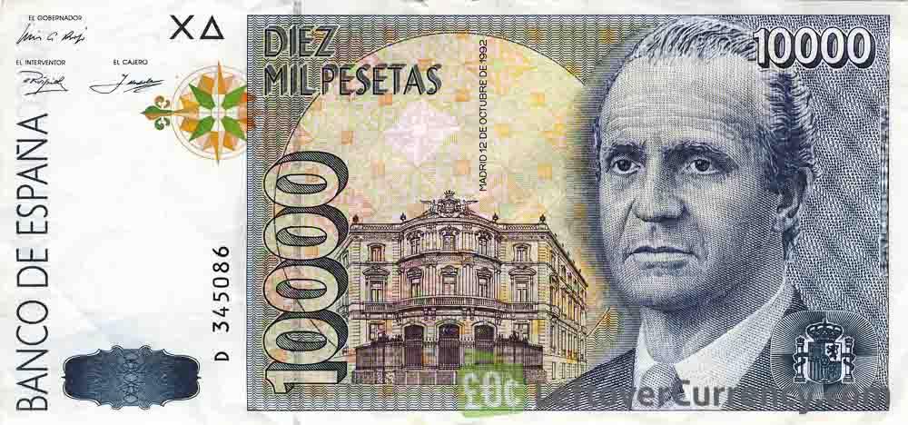 10000 Spanish Pesetas banknote (Jorge Juan y Santacilia)