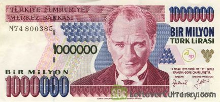 1000000 Turkish Old Lira banknote (7th emission group 1970)