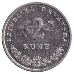 2 Croatian Kuna coin