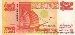 2 Singapore Dollars banknote orange (Ships series)