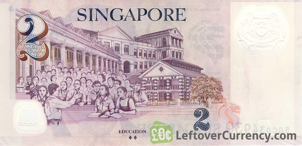 2 Singapore Dollars banknote (President Encik Yusof bin Ishak)