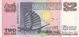 2 Singapore Dollars banknote purple (Ships series)