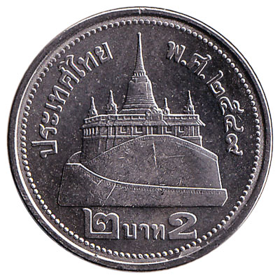 2 Thai Baht coin (silver coloured)