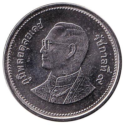 2 Thai Baht coin (silver coloured)