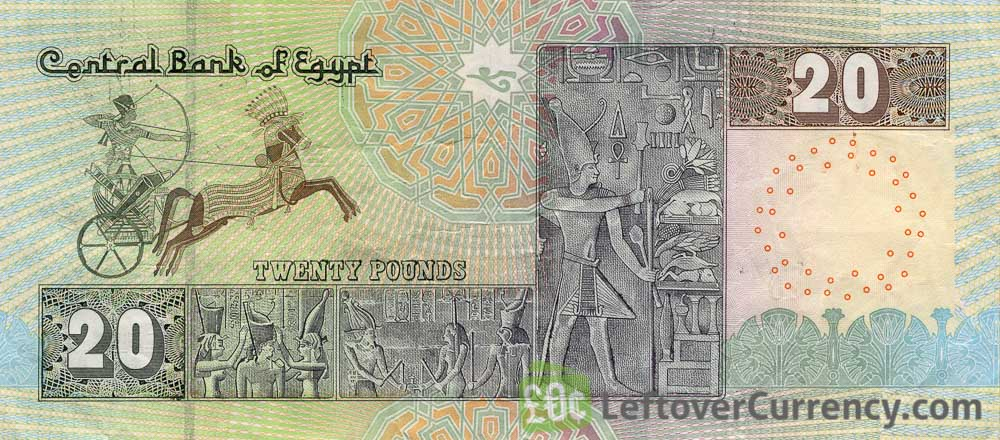 20 Egyptian Pounds banknote (Chapel of Sesostris 2001)