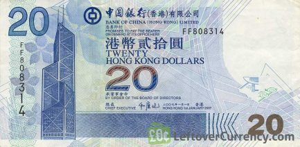 20 Hong Kong Dollars banknote (Bank of China 2003 issue)