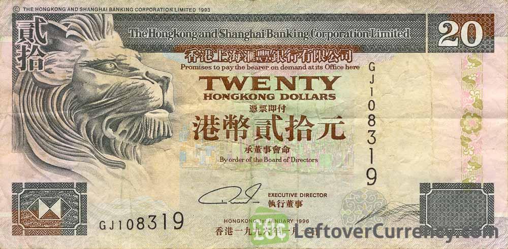 20 Hong Kong Dollars banknote (HSBC 1993-2002)
