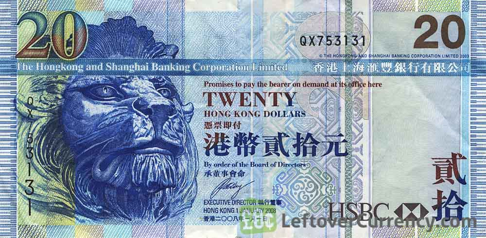 20 Hong Kong Dollars banknote (HSBC 2003 issue)