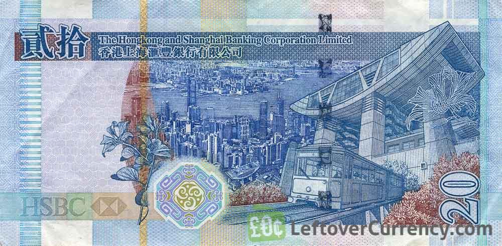 20 Hong Kong Dollars banknote (HSBC 2003 issue)