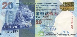 20 Hong Kong Dollars banknote (HSBC 2010 issue)