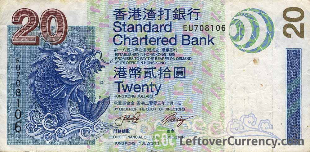 20 Hong Kong Dollars banknote (Standard Chartered Bank 2003 issue)