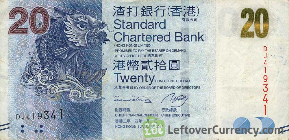 20 Hong Kong Dollars banknote (Standard Chartered Bank 2010 issue)