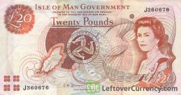 20 Isle of Man Pounds banknote (Laxey Wheel)