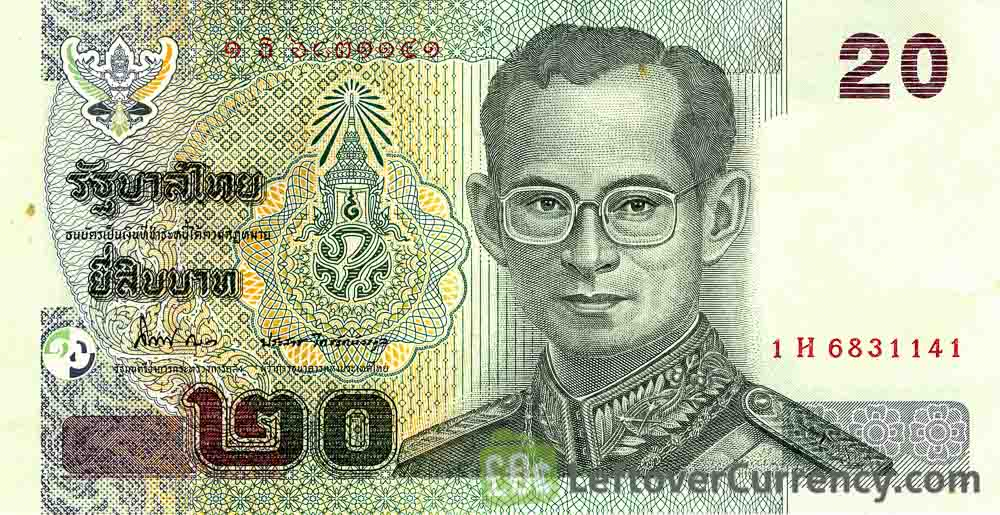 20 Thai Baht banknote (Mature King Rama IX)