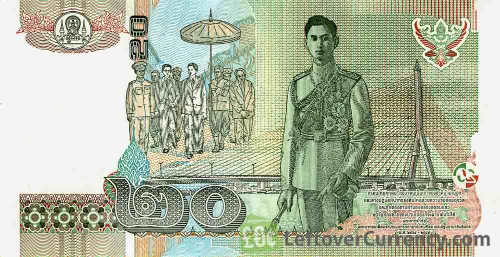 20 Thai Baht banknote (Mature King Rama IX)