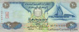20 UAE Dirhams banknote
