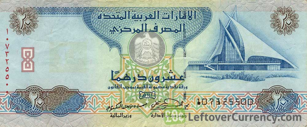 Current Uae Dirham Banknotes Exchange Yours Now